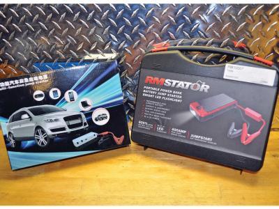 vendor.2014.rm-stator.portable-power-bank.kit.JPG