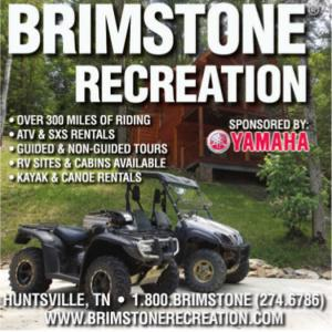 2015.atv-friendly.brimstone.jpg