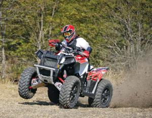 2016.polaris.scrambler-xp1000.white.front.riding.in-field.jpg